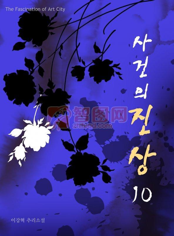 黑白花朵底紋