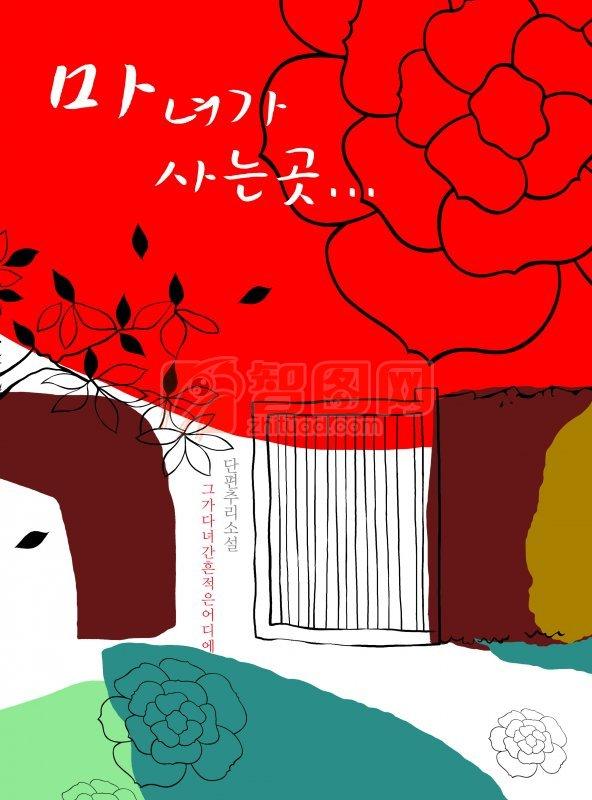红色大花朵