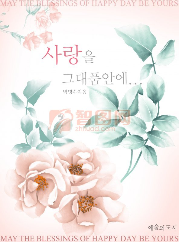 韩国手绘花朵 韩国花卉素材