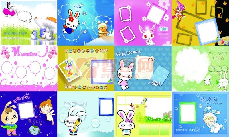 兔子相框组合