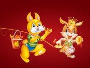 金兔挑担子