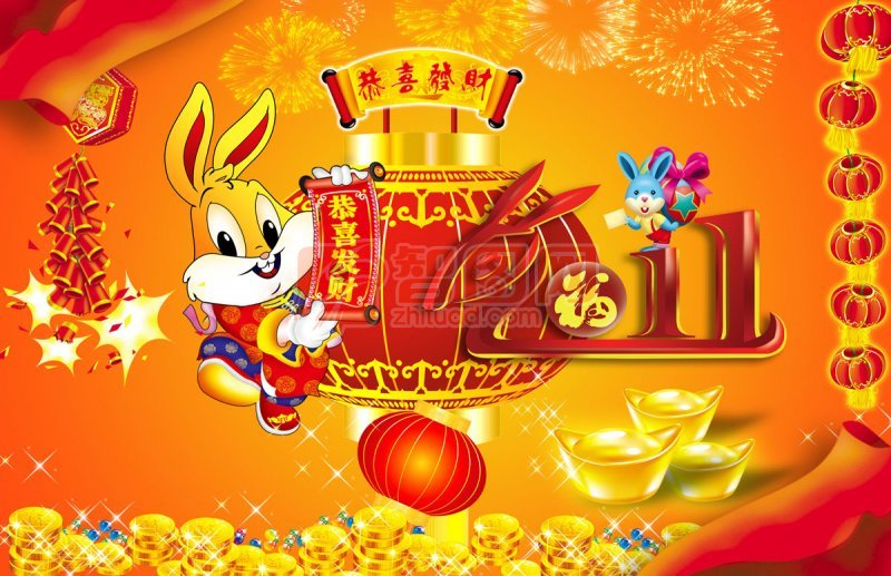 立体2011兔子灯笼