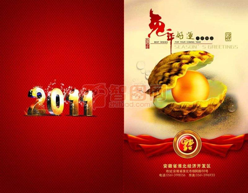 安徽省淮北经济开发区 宣传册背景