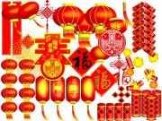 春节素材节日素材