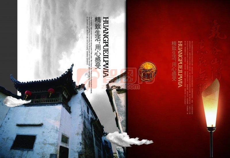 【psd】中国风建筑元素