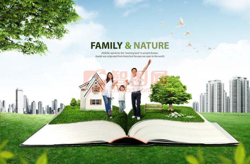 绿色环保书本
