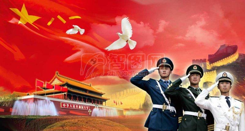 面向军旗敬礼的军人