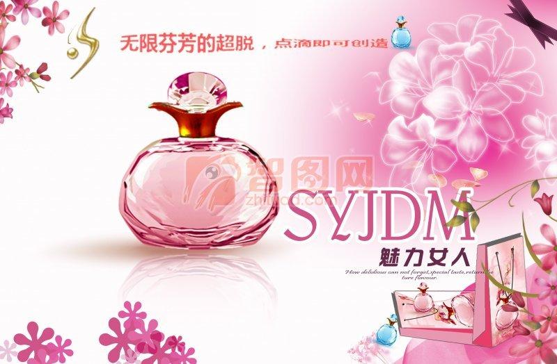 樱花桃花香水广告