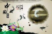 中國風荷塘魚兒水墨畫海報