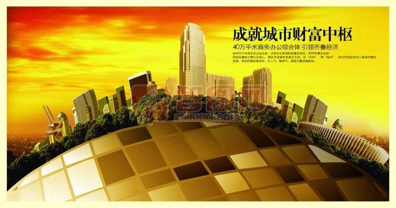 城市科技财富海报