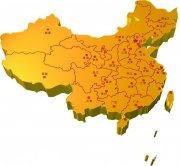立體中國地圖