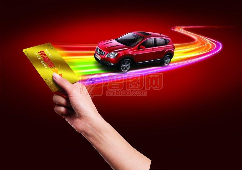 红色轿车宣传广告