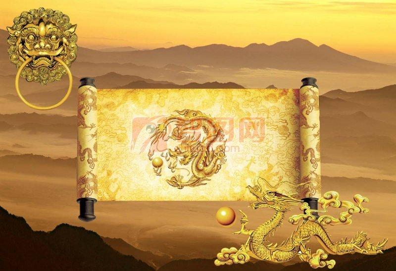 金色龙卷轴