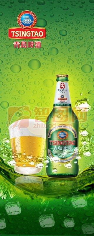 青岛啤酒宣传广告