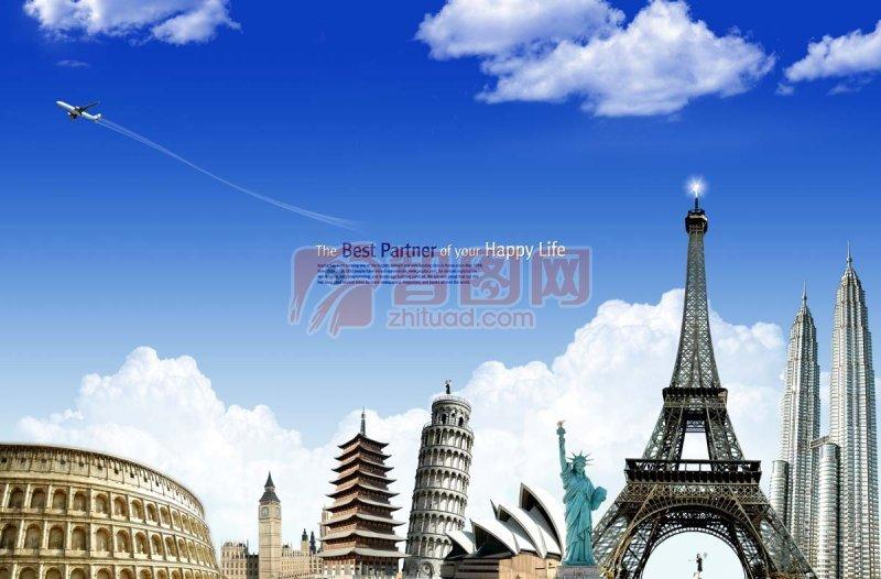 科技建筑塔
