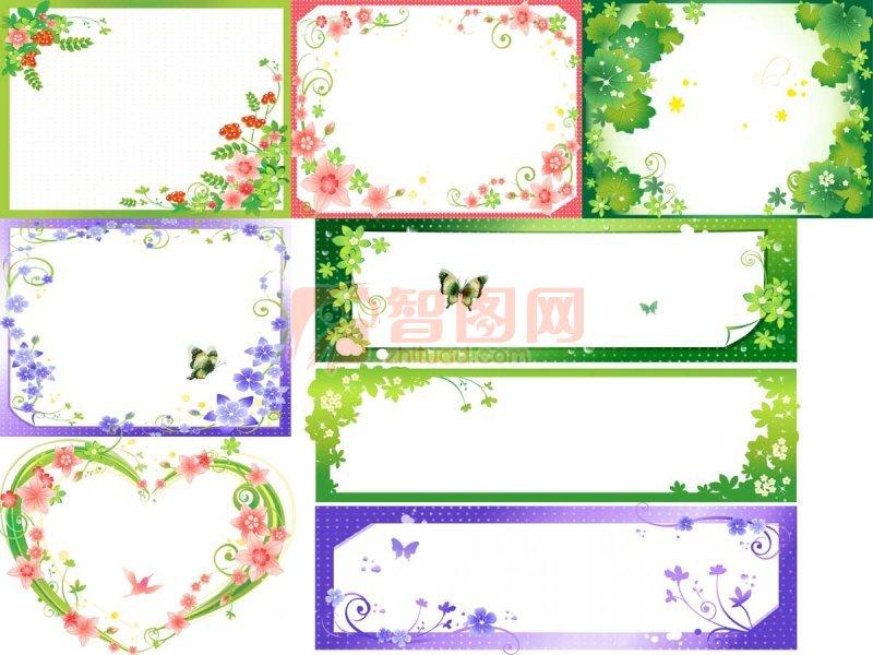 花纹装饰花边
