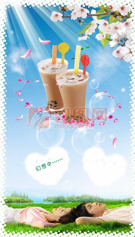 奶茶广告 布丁奶茶
