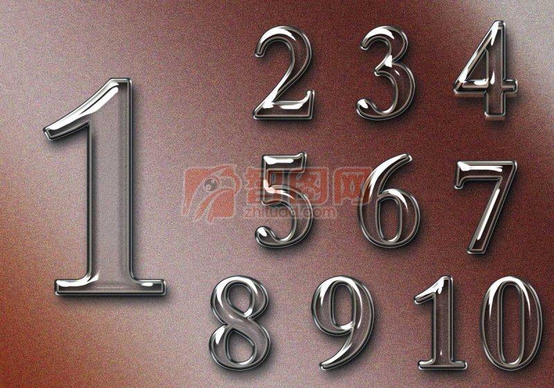 玻璃效果数字 数字效果