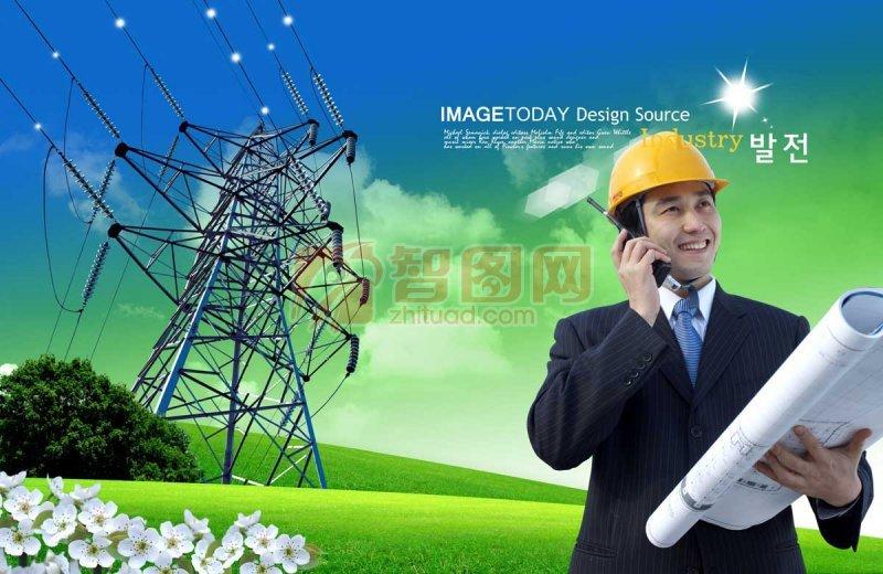 電力鐵塔工程師