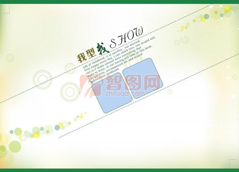 宝贝日记01 儿童相册摄影模板