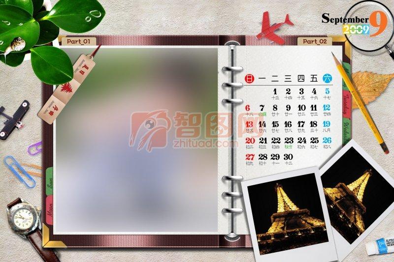 2009精品日历相册