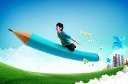 神筆馬良 乘鉛筆飛的兒童