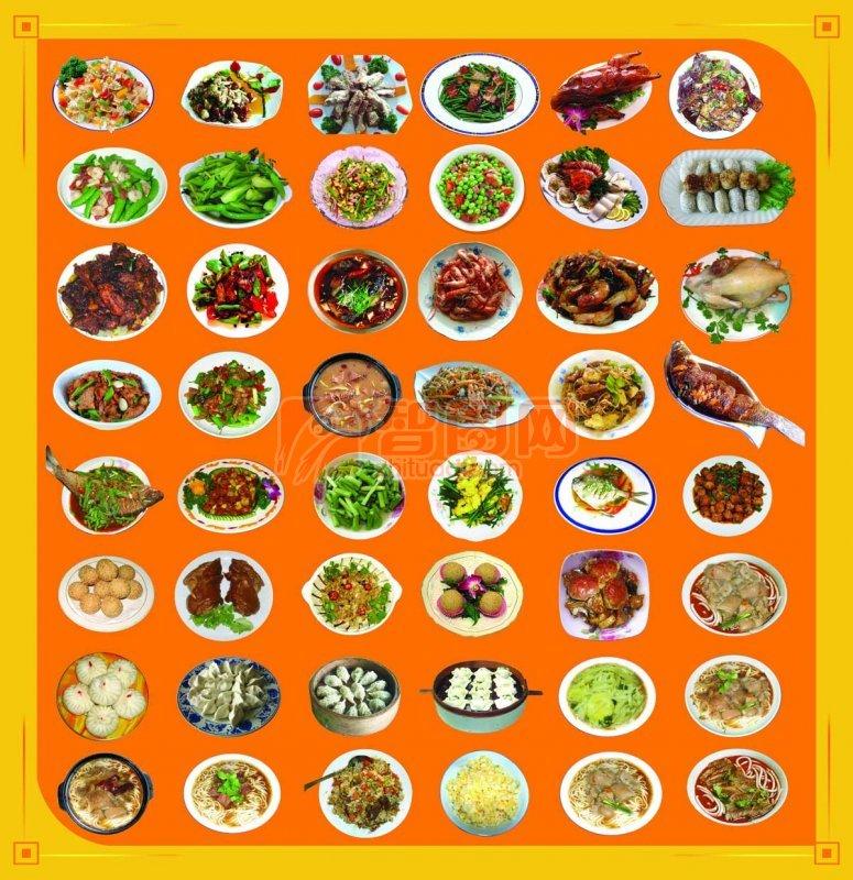 各种家常炒菜