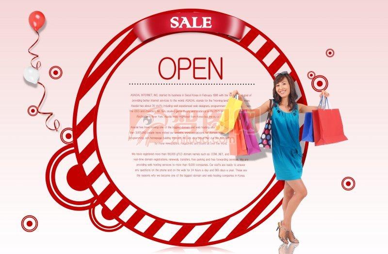 女人時尚購物