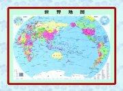 高清世界地图