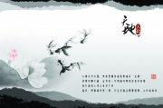 荷塘魚水墨畫
