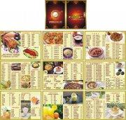 肥苏烧鹅菜单