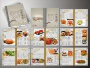 菜譜封面模版