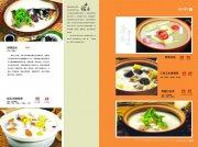 酒店砂鍋湯菜譜