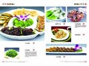 酒店菜谱日式菜