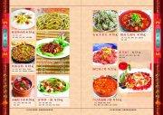 酒店素食热菜菜谱