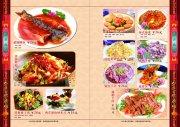酒店海鲜热菜菜谱