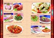 酒店凉菜菜谱