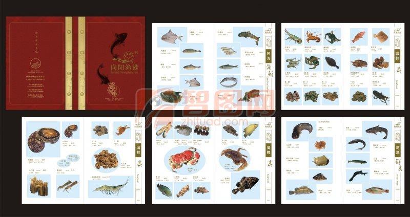 海鲜酒店菜谱