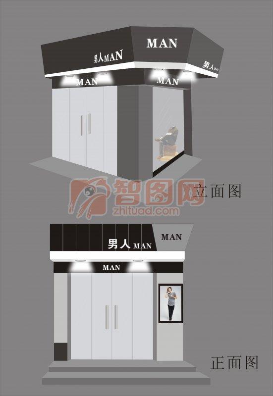 男人MAN门面设计