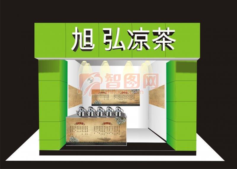 【cdr】旭弘凉茶门面设计