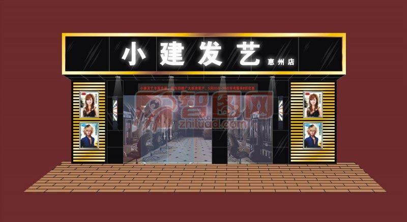 门牌,招牌设计图片,店面门头设计效果图   平面设计 广告工