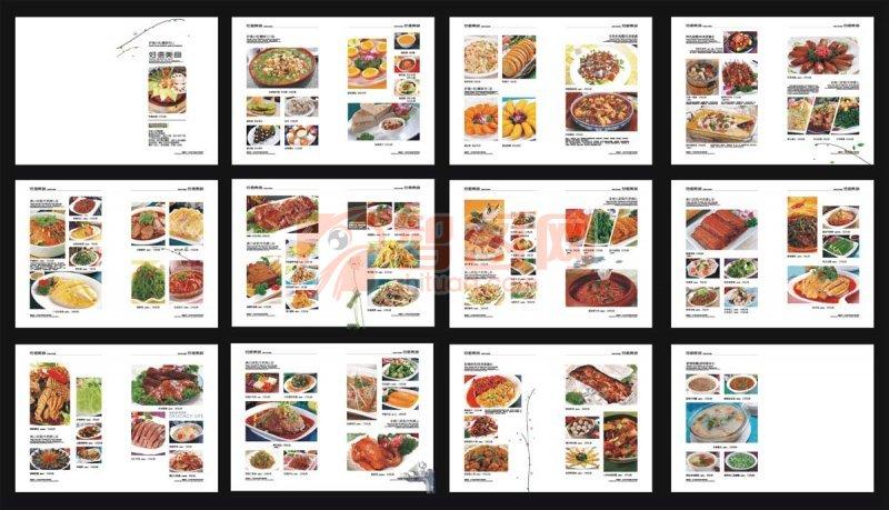 首页 矢量专区 广告设计 菜单菜谱  关键词: 黑色边框 白色背景 食谱