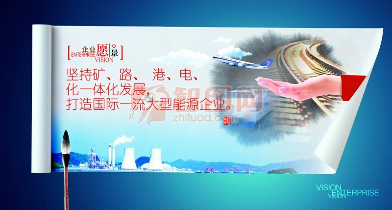 蓝色背景设计素材 简约蓝色背景海报