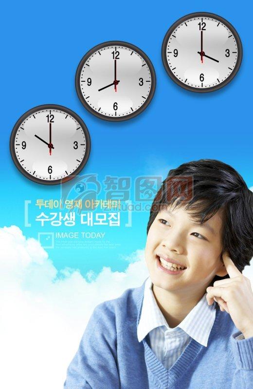 关键词: 蓝色天空背景 时钟 思考的小男孩 韩文 白云图 韩国海报设计