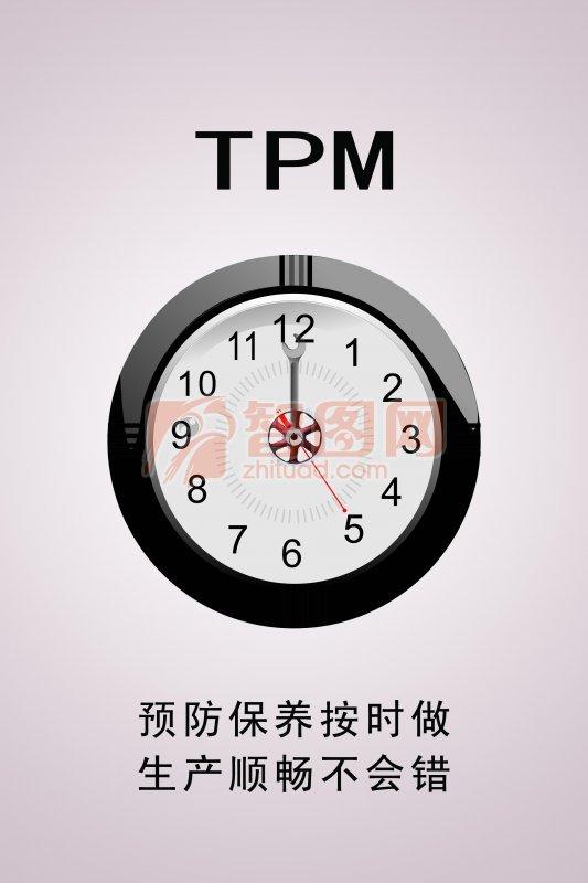 【psd】灰色背景素材海报
