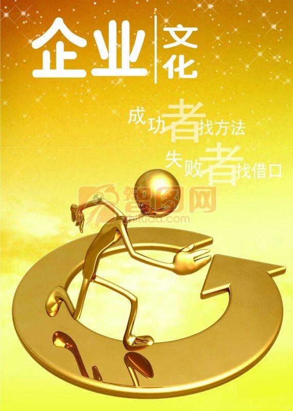 【psd】金色背景素材海报