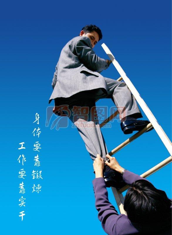 新浪微博logo_【psd】身体锻炼_图片编号:201103020819031856_智图网_www.zhituad.com