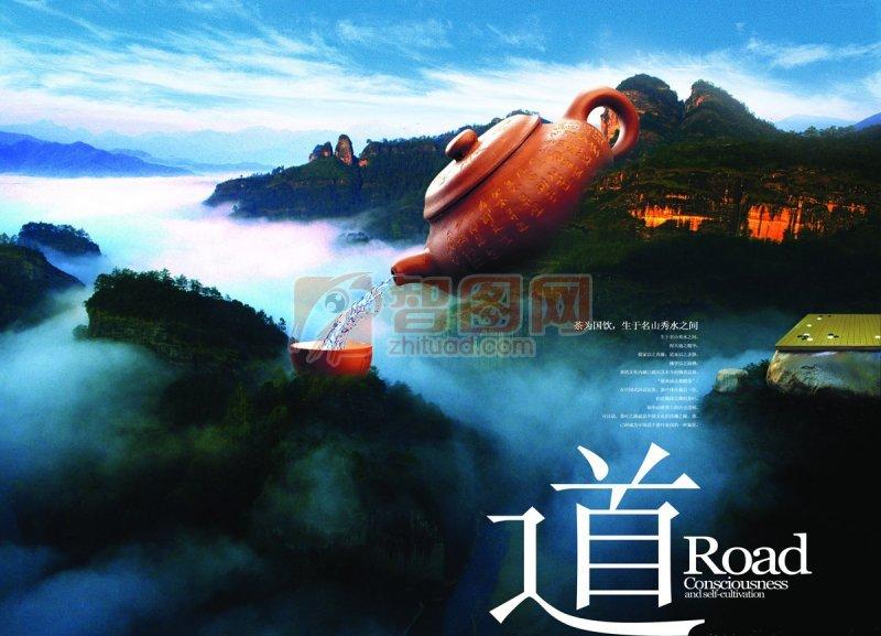 海报 海报背景 海报模板 海报设计 海报版头 海报模板 说明:-山川美景