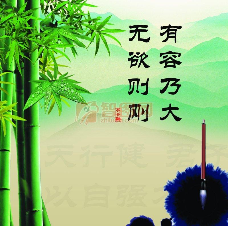【psd】绿色背景素材海报