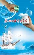 白色帆船素材海报